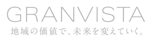 GRANVISTA_logo